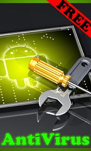 安卓系統手機防病毒