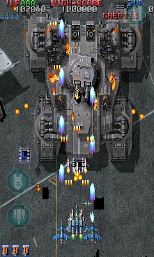 Raiden Legacy v1.8.1 APK