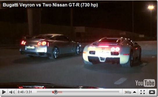Veyron vs GT-R video