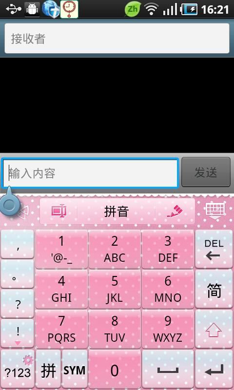 GO Keyboard Pink Theme - screenshot