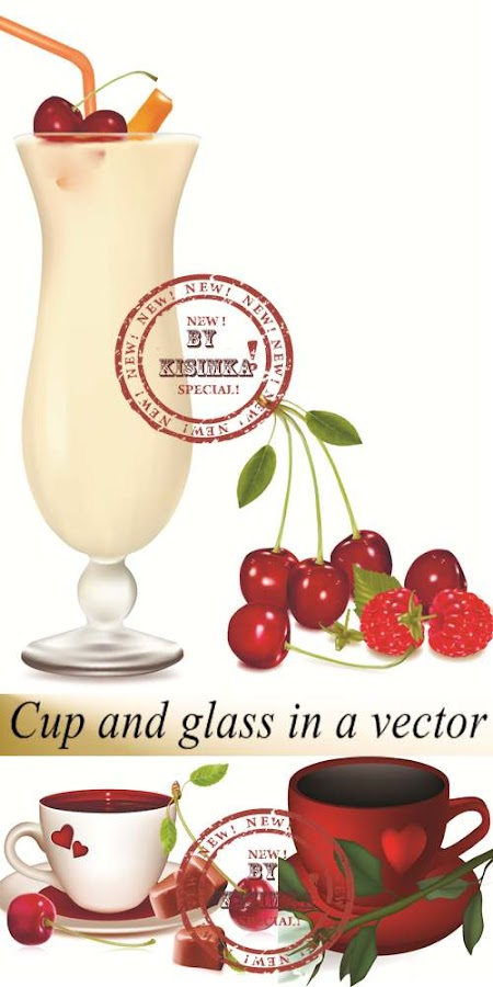 Stock: Cup and glass in a vector