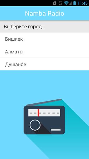 Намба Радио