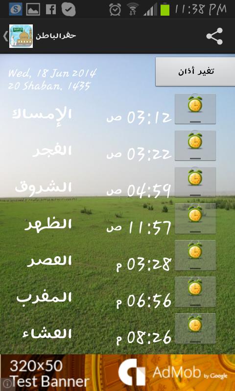 Saudi arabia dating app