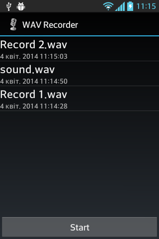 WAV Recorder