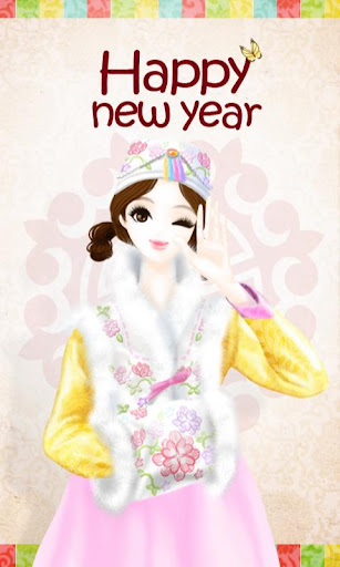Color code New Year theme