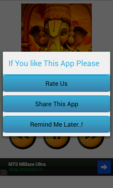 Screenshots of All God Mantra for Android
