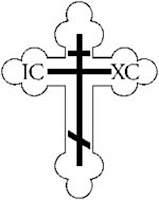 Eastern cross -    Used in the Eastern Orthodox Church. The top line is said to represent the headboard, and the bottom, slanted line represents the footrest, wrenched loose by Jesus' writhing in intense agony. The letters IC XC found at the end of the main arm of most Eastern Orthodox Crosses are a Christogram, representing the name of Jesus Christ.