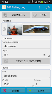 Fishing Log- screenshot thumbnail