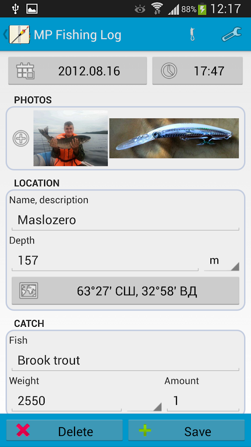 Fishing Log- screenshot