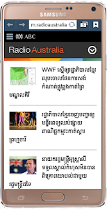 Khmer Hot News screenshot 7