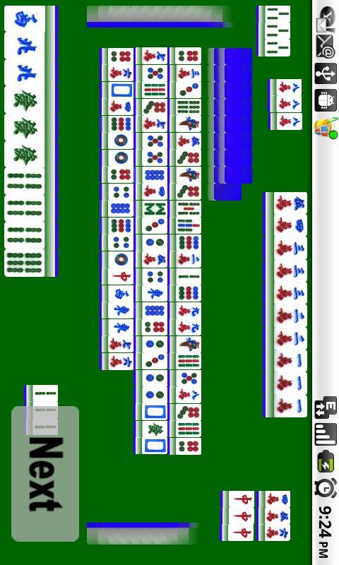 Kowloon Mahjong Demo- screenshot
