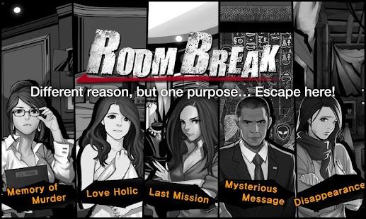Escape games : RoomBreaker- screenshot thumbnail