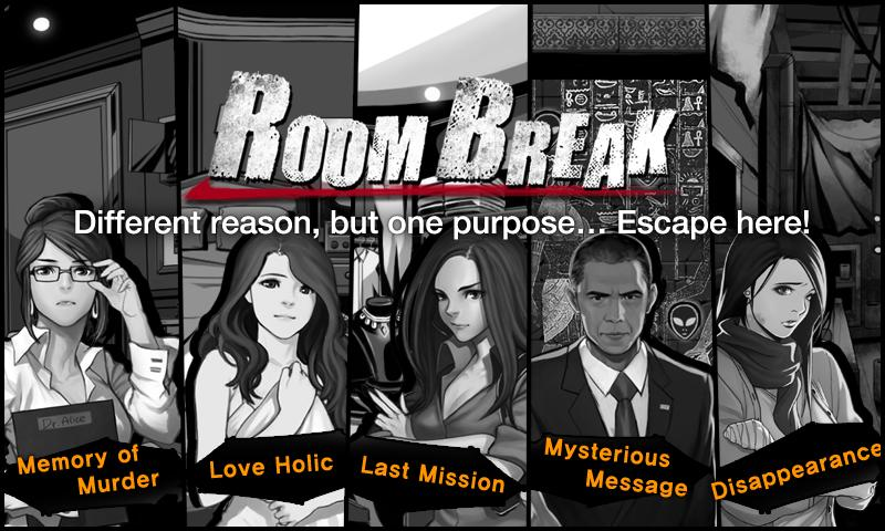 RoomBreak:Escape Now![Plus] - screenshot