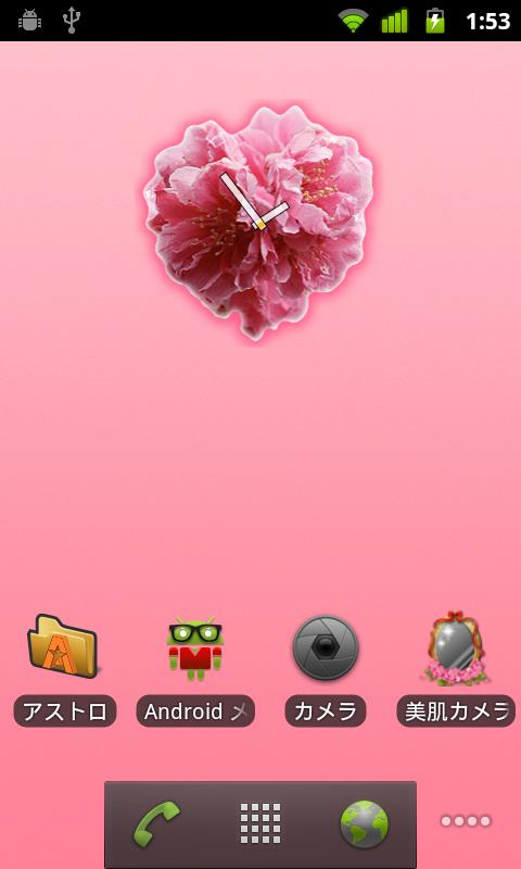 Heart Flower Clock Widget- screenshot