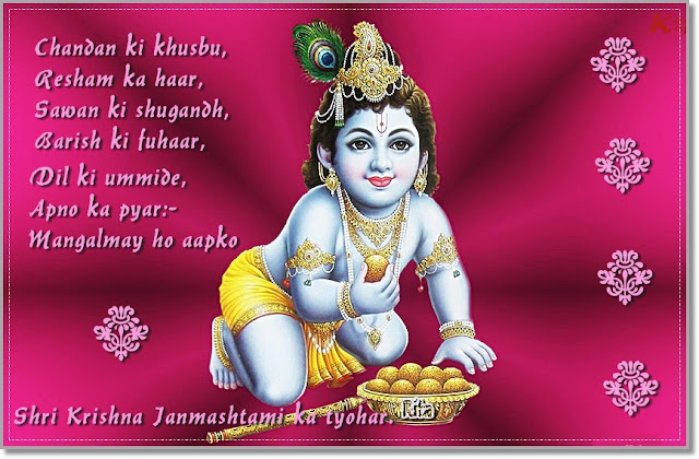 Happy Janamasthami !  HOW TO UPLOAD FIRST VIDEO ON YOUTUBE WITH THUMBNAIL - TITLE TAGS DESCRIPTION | FULL GUIDE IN HINDI | YOUTUBE.COM  EDUCRATSWEB