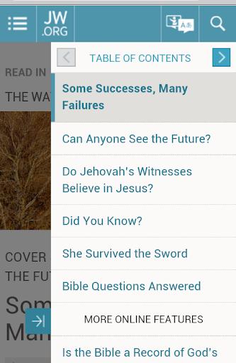 【免費教育App】JW PLUS-APP點子