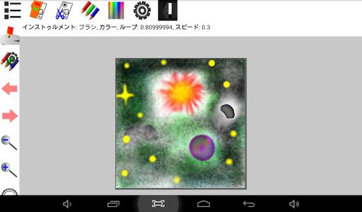 メディバンペイント - 豊富なブラシ・トーンが無料で使える - Google Play ...