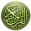 Quran Russian Translation MP3 icon