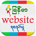 Myanmar Website Directory icon