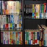相場書蔵書約2,000冊中おすすめの一部