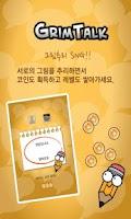 Screenshot of 그림톡 for Kakao