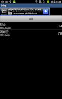 Screenshot of Dday