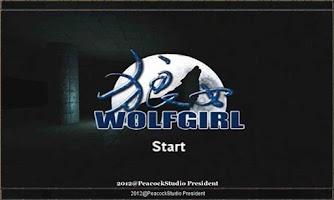 Screenshot of Wolf Girl CN