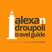 Alexandroupoli Travel Guide