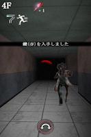 Screenshot of 鬼が憑く島 by GMO