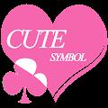 Cute Symbols - Emoji Keyboard♤ 1.4 icon