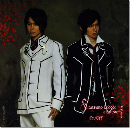 vampire knight cosplay - kuran kaname and kiryuu zero by on/off