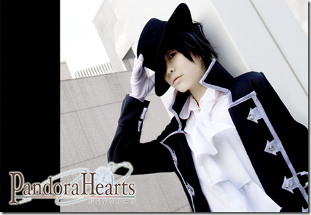 pandora hearts cosplay - gilbert nightray