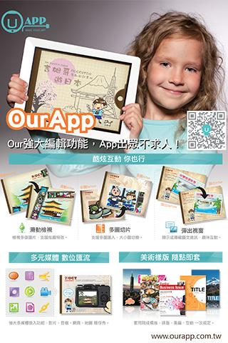 astonishing comic reader hd app store網站相關資料 - APP試玩