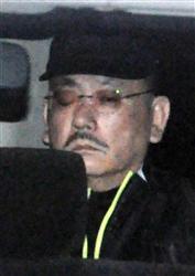 山口組若頭の高山清司を恐喝容疑で逮捕: Japanese Gang 「 : 暴力団 ...