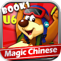 Magic Chinese Book1 Unit6 icon