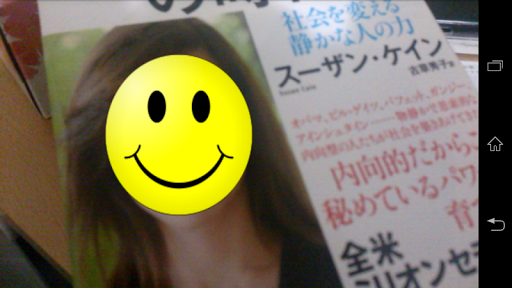 FaceMaskPhoto