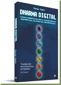 dharma_3d_email