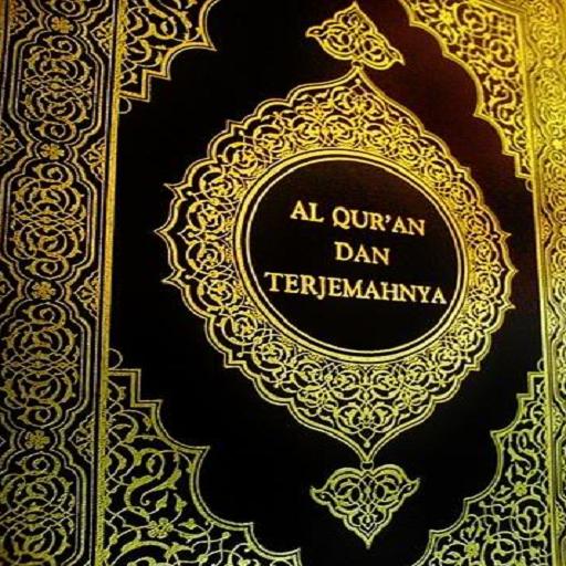 al quran dan terjemahan