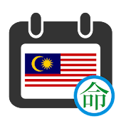 Malaysia Calendar 2015-2016