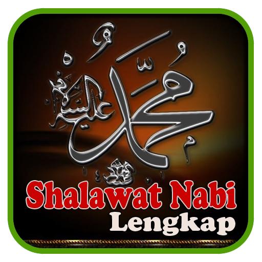Shalawat Nabi Rosul