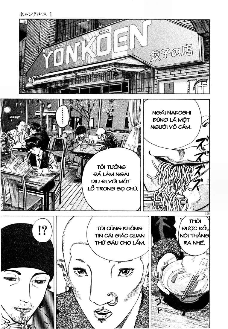Homunculus [cmt]  chap 10 trang 21