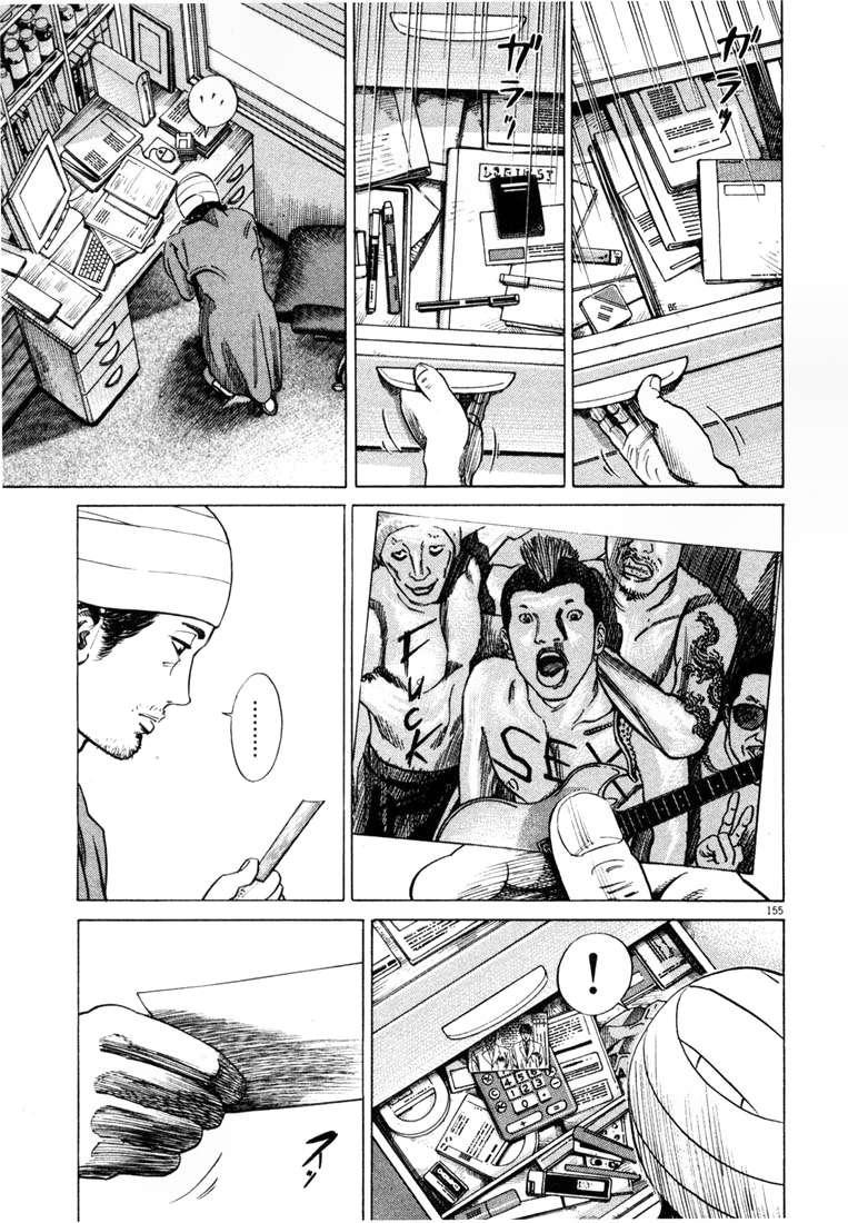 Homunculus [cmt]  chap 8 trang 20