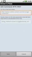 Screenshot of Browser to Phone