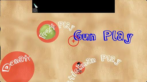 Gun Play