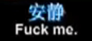 Chinese for fuck me