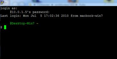 Windows XP / Vista / Win7 : Setup a secure remote desktop tunnel