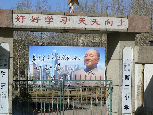 Obiective turistice Tibet: Deng la putere in Gyantse.JPG