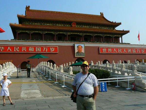 Obiective turistice China: Poarta Tienanmen, Beijing Drumul spre China
