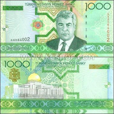 30. Manat Turkmenistan Drumul spre China