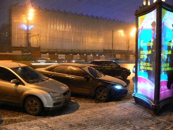 Imagini Rusia: furtuna de zapada la Moscova.JPG